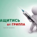 grip_priv